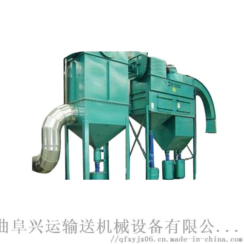 粉煤灰输送机31.jpg