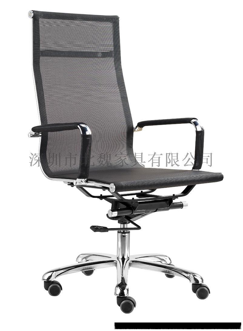 網布大班椅、網佈會議椅、網布辦公傢俱、網佈會議椅、網佈會議椅725673885