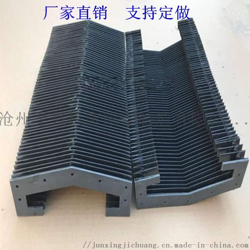 耐磨耐拉伸柔性风琴防护罩导轨护罩丝杠防护罩支持定做77519162
