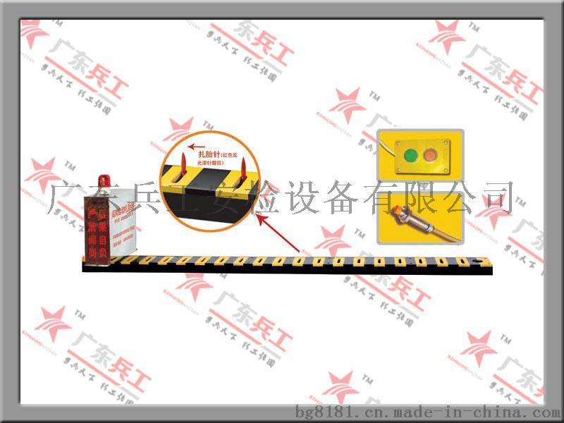 供应BG-LZJ108 钢钉减速带式破胎器54208635