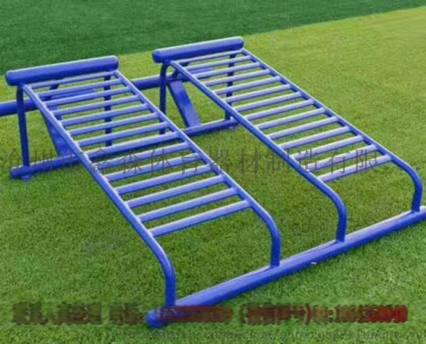 三門峽生產戶外健身器材路徑案裝 廣場扭腰器規格737533612