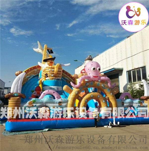 沧州充气城堡厂家,带螺旋滑梯的叫巨鲨来袭充气蹦蹦床95787002