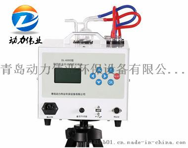 DL-6000大气采样器空气环境863883122