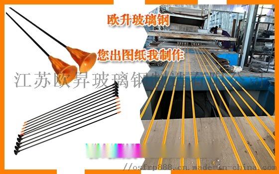 玻璃钢型材 异形定制厂家-「江苏欧升」130584045