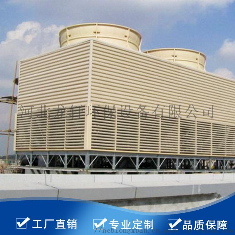 玻璃钢方形冷却塔逆流 龙轩DFNGP-15098092485