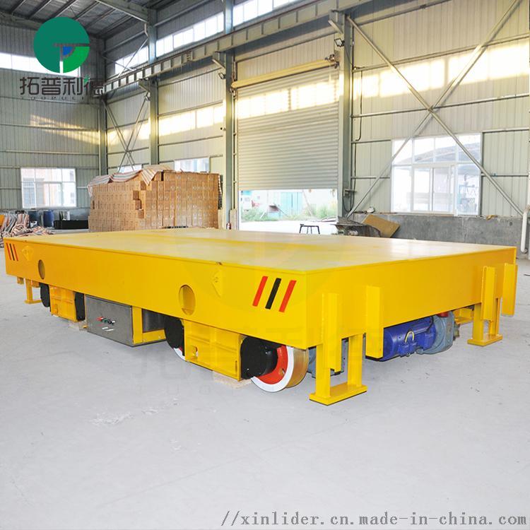 河南電動平車鑄鋼輪 軌道平板車廠家低價供應762640142