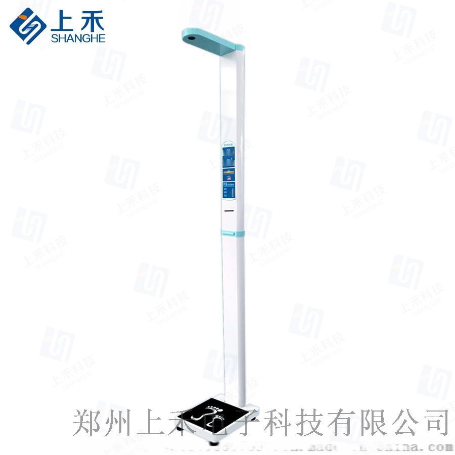 电子身高体重-秤郑州上禾SH-300804250662