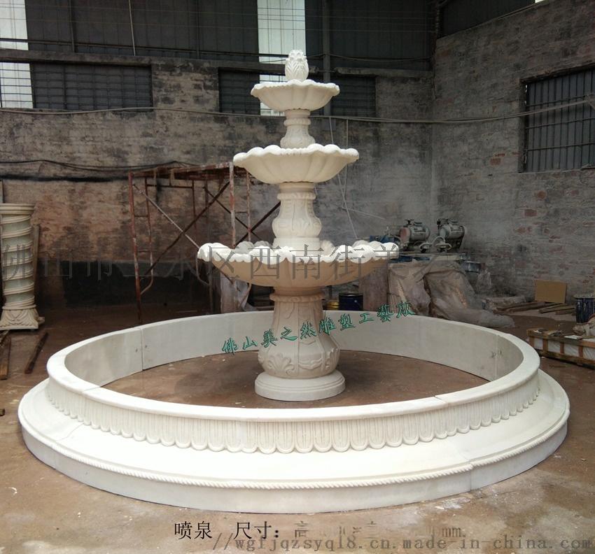 人造砂岩喷泉 玻璃钢雕塑870739035