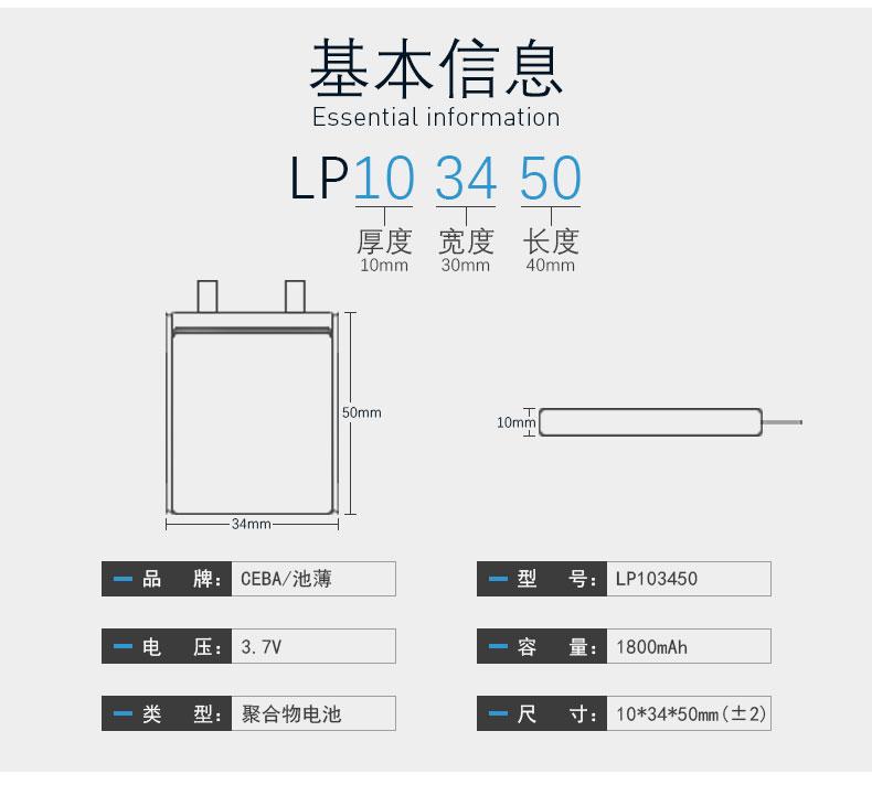 LP103450(2)_03.jpg