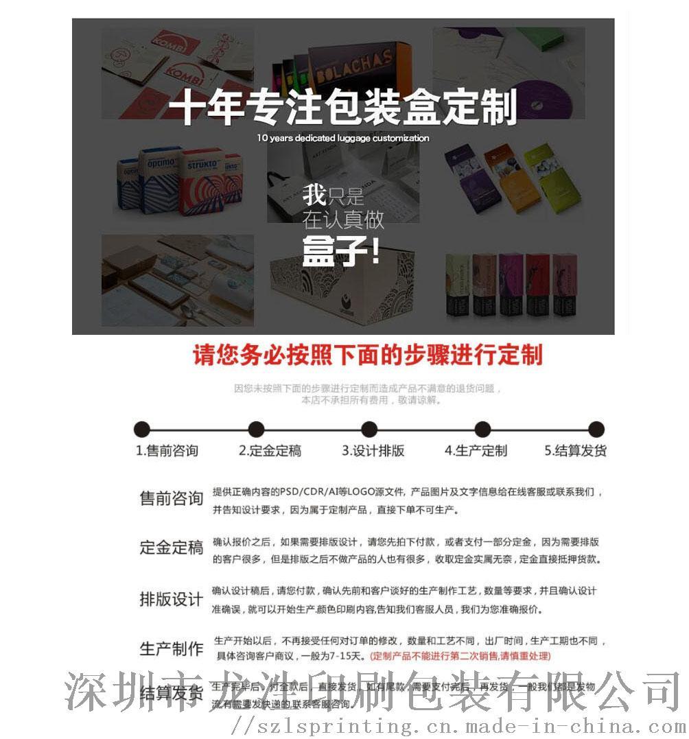 精装盒详情页-1-1.jpg