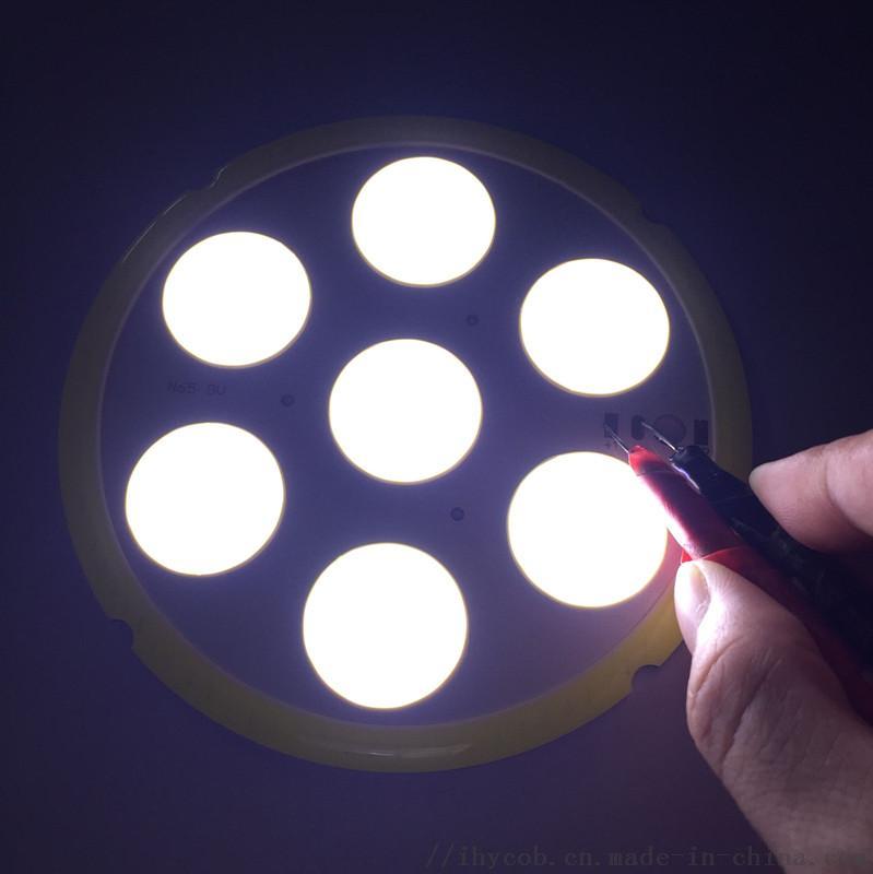 深圳爱鸿阳照明有限公司COB光源标准化企业103703975
