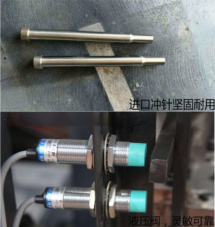 陝西延安超前小導管打孔機/數控小導管衝眼機物美價優