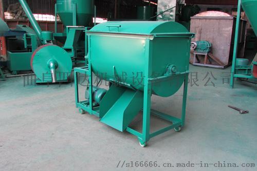 卧式搅拌机200公斤型.jpg