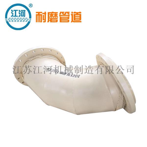 陶瓷管,92鋁耐磨陶瓷彎頭,各類陶瓷貼片耐磨彎頭145020915