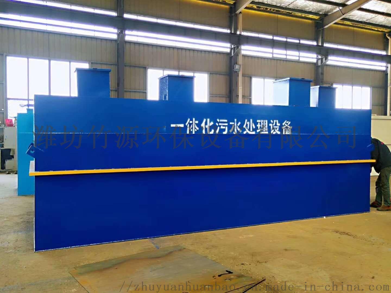 竹源-养猪场废水处理一体化装置效果好847082952