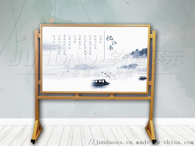 黄花梨宣传栏.jpg