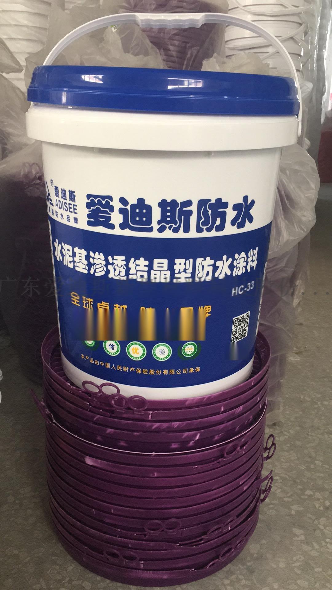水泥基滲透結晶防水塗料.png
