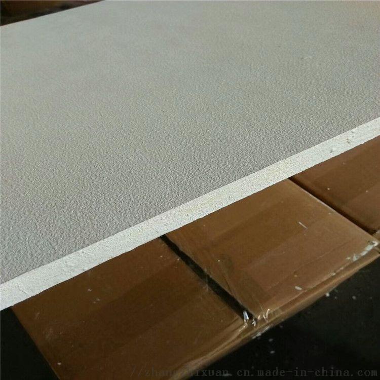 室內裝飾玻纖吸音板的優點102590372