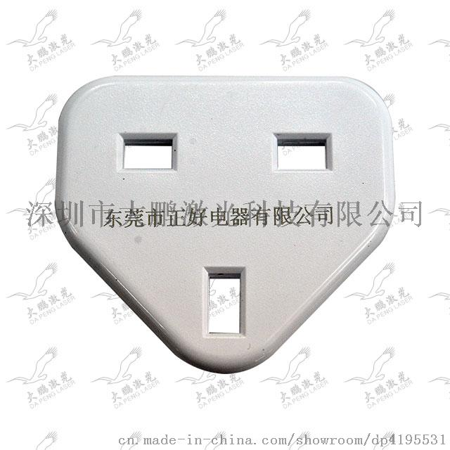 021_logo