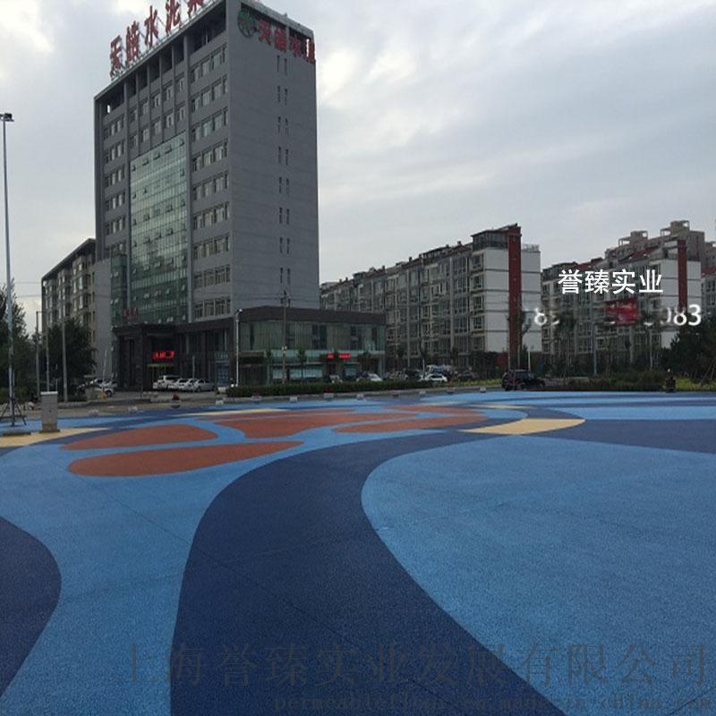 雄安新区彩色透水混凝土海绵城市路面铺装,厂家直销64878075