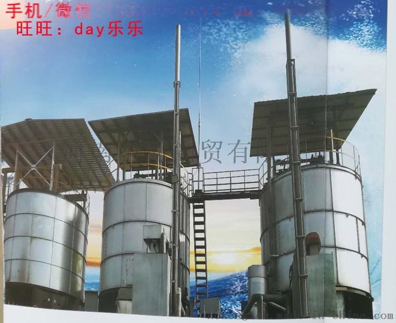 养鸡养牛厂/养猪场等养殖场有机肥好氧发酵机发酵罐46128152