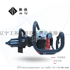 NB-500型內燃手提螺栓扳手基本小知識|螺栓扳手779965782