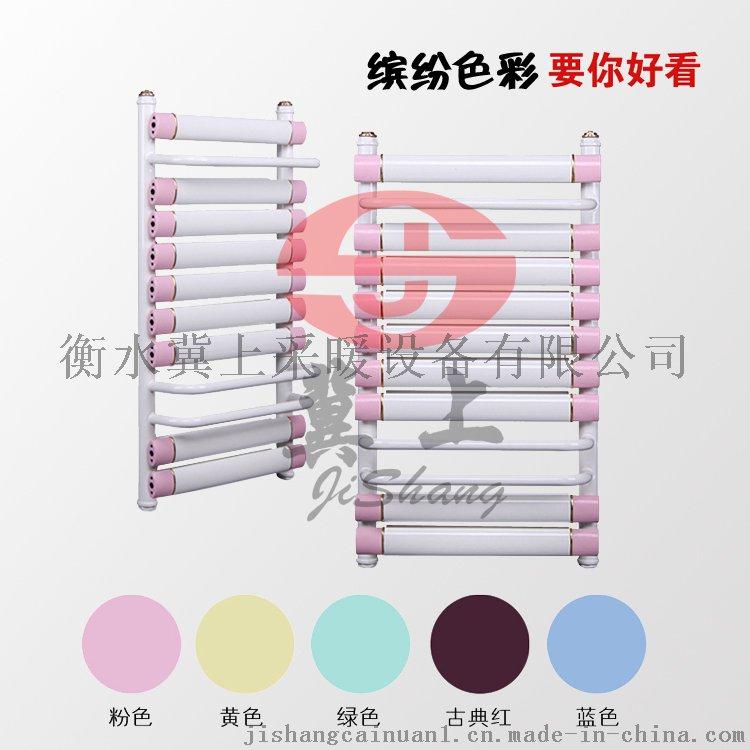 冀上厂家直销暖气片 卫生间浴室暖气片 铜背篓42097112