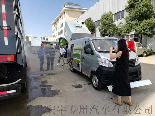 路面清洗车.jpg