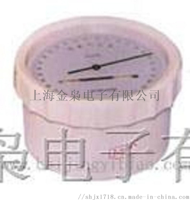 DYM3-1 高原型空盒气压表.jpg
