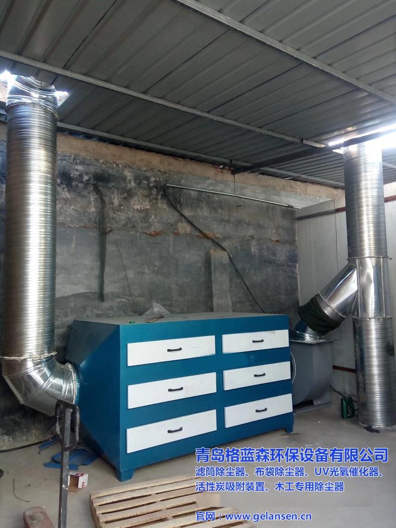 废气处理活性炭吸附箱