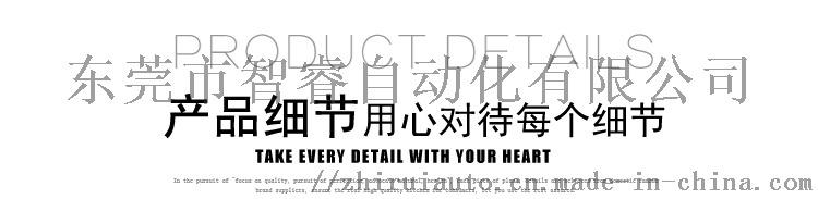 产品详情模板_06.jpg