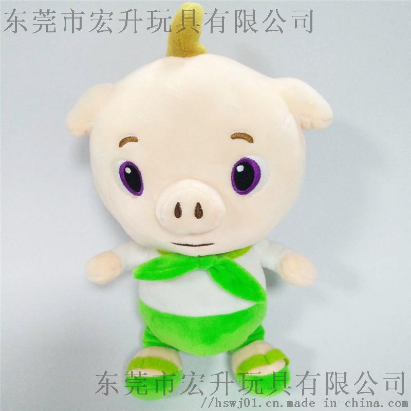 动物猪 (2).jpg