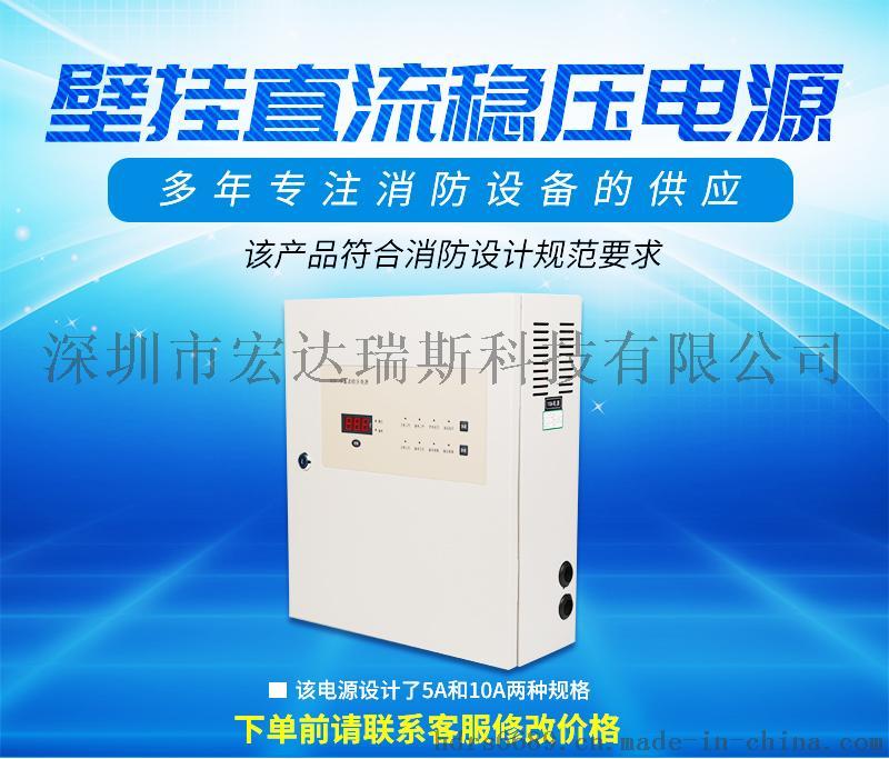 19+壁挂直流稳压电源9281-B