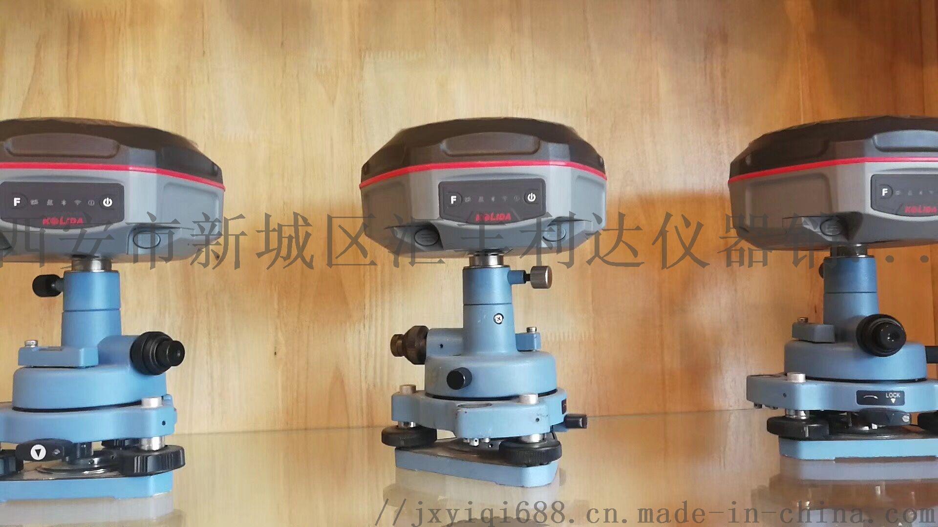 西安RTK测量系统,测量仪13772489292811718535