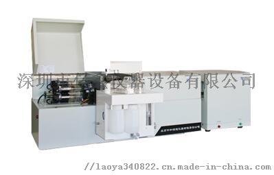 ZCA-1000(AFG)原子吸收分光光度计.jpg