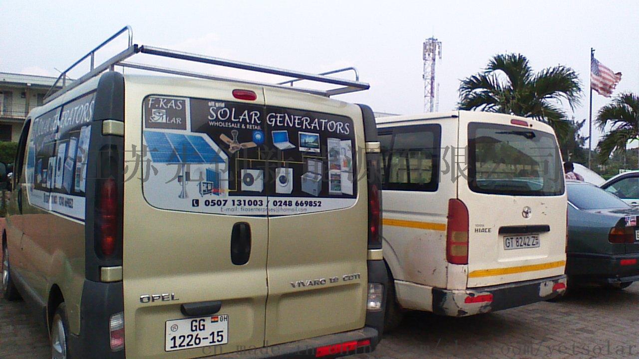 適用於偏遠地區廠家直銷太陽能離網型發電系統66101125