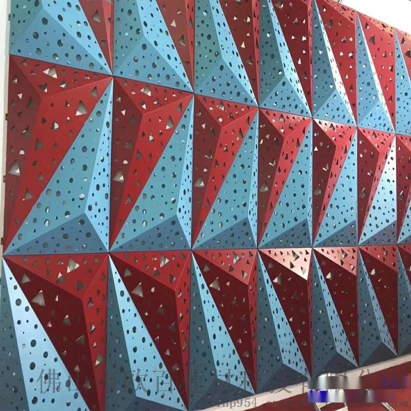 定制山水画图案铝单板 造型铝单板背景墙98507055