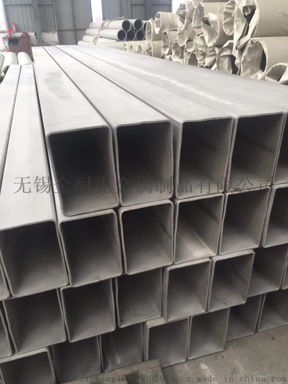 机械制造耐高温性超大口径201不锈钢焊管抛光126327252