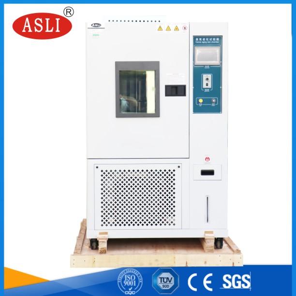 襄樊臭氧老化测试箱 进口臭氧老化试验箱工作原理149943525