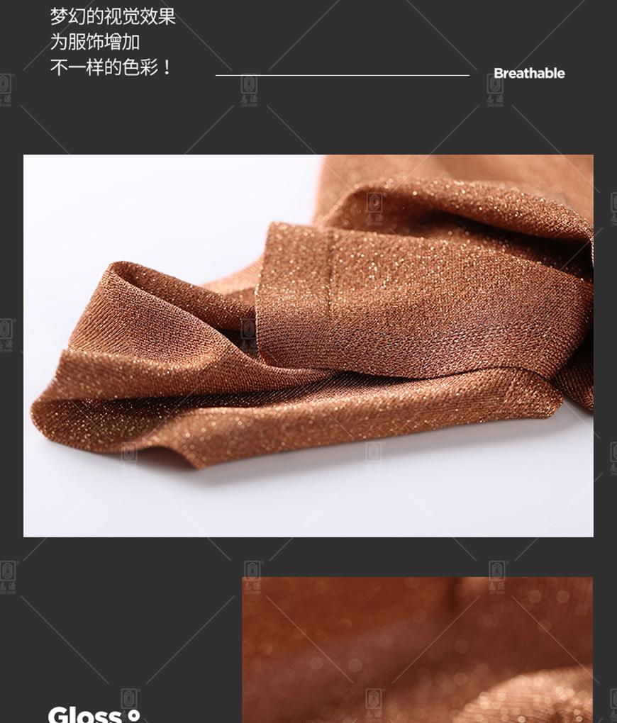 YX型-金银线详情_11.jpg