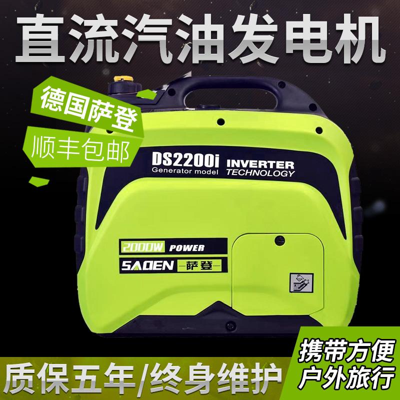 安徽省24伏靜音發電機出售
