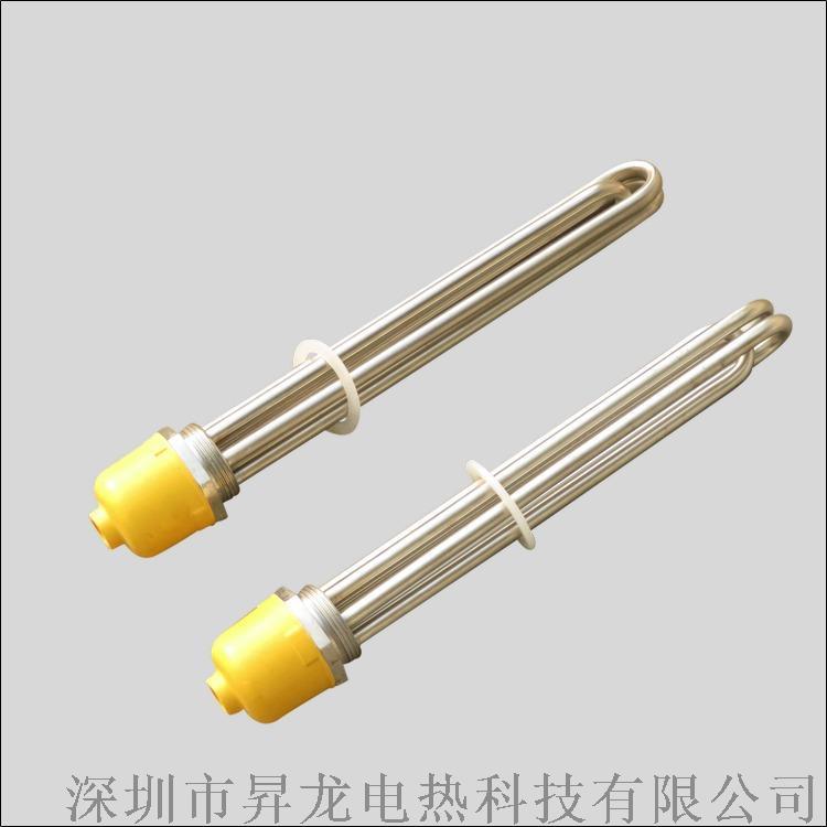 铜法兰绿不锈钢加热管蒸汽机电子锅炉电热管发热管817376772