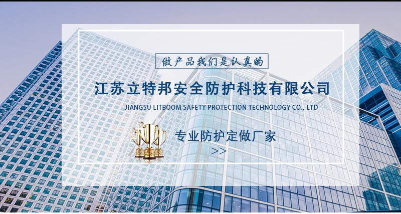 中國製造詳情模板_02.jpg