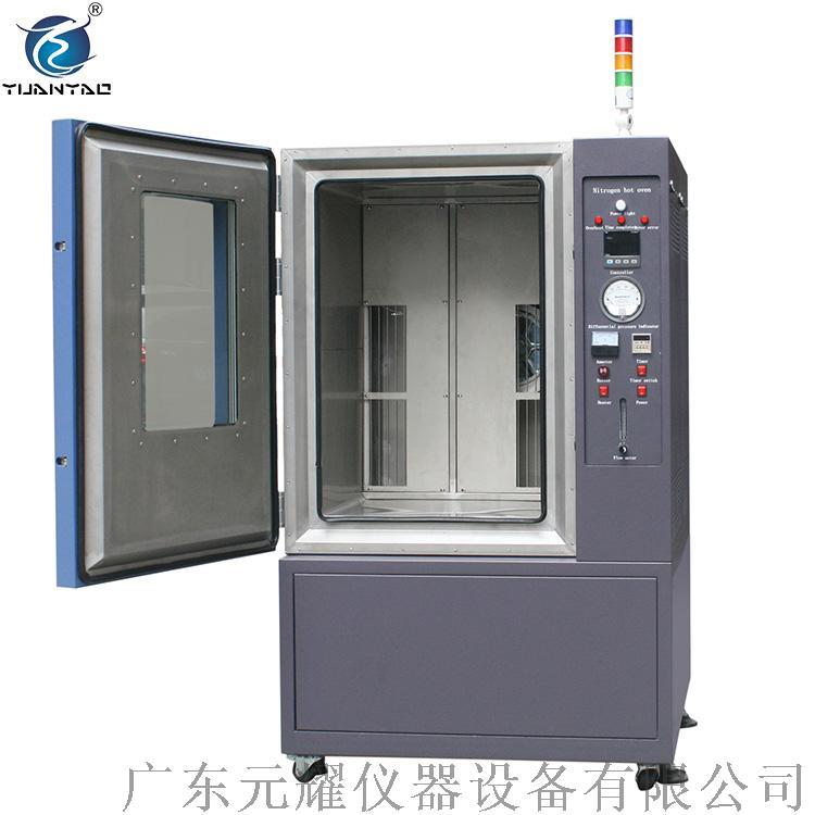 充氮气烤箱2.JPG
