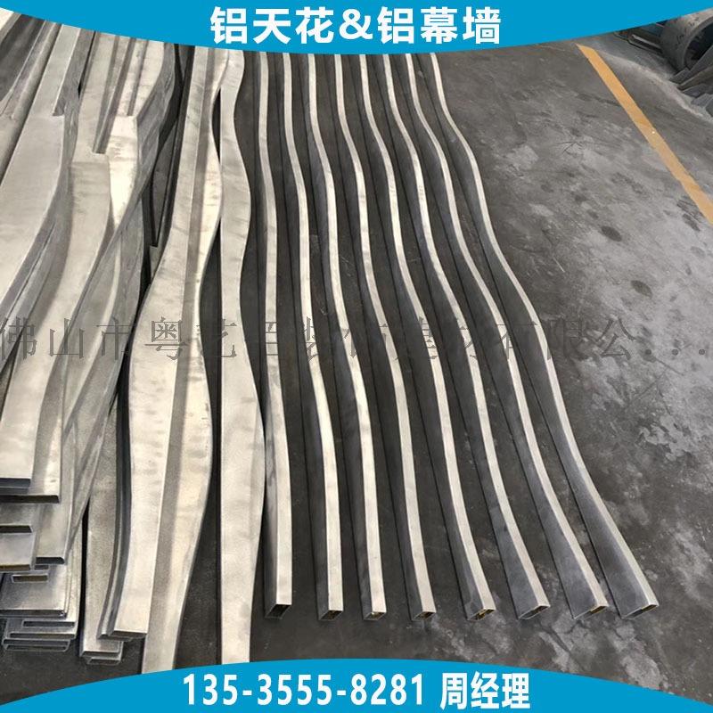 铝单板-波浪弧形铝方通 (7).jpg