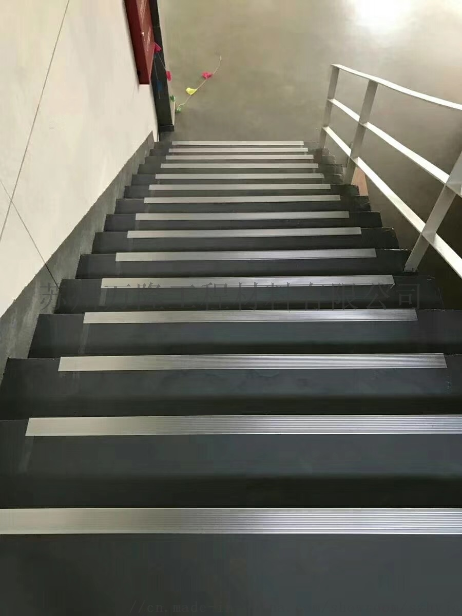 楼梯踏板防滑条防滑条 江苏万弘FH-50防滑条131885605