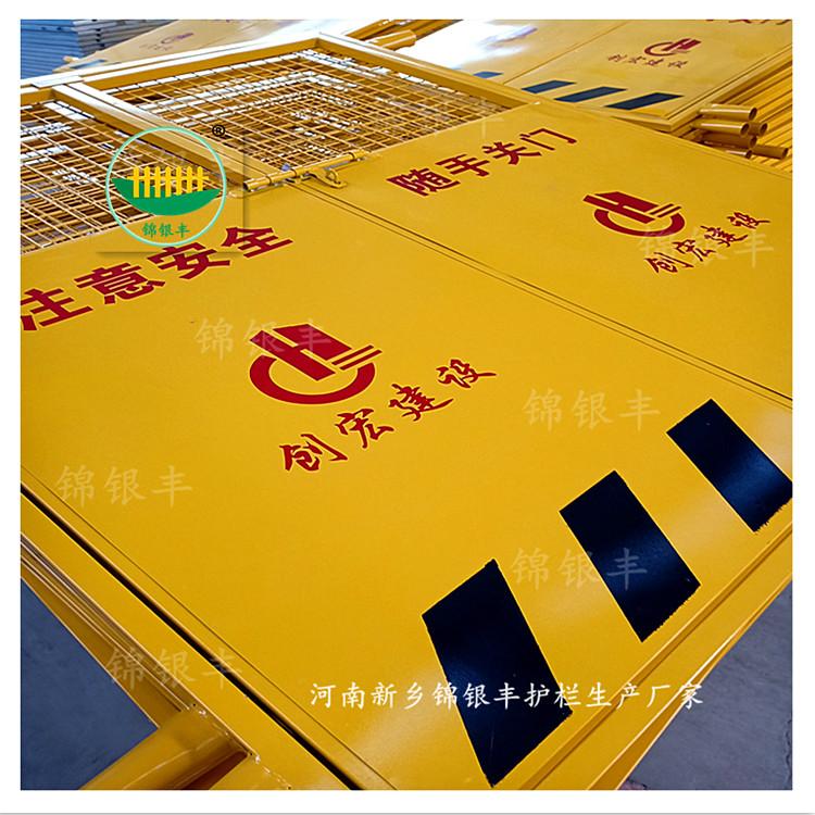 筑施工电梯防护门 施工升降机 施工电梯安全门厂家电话.jpg