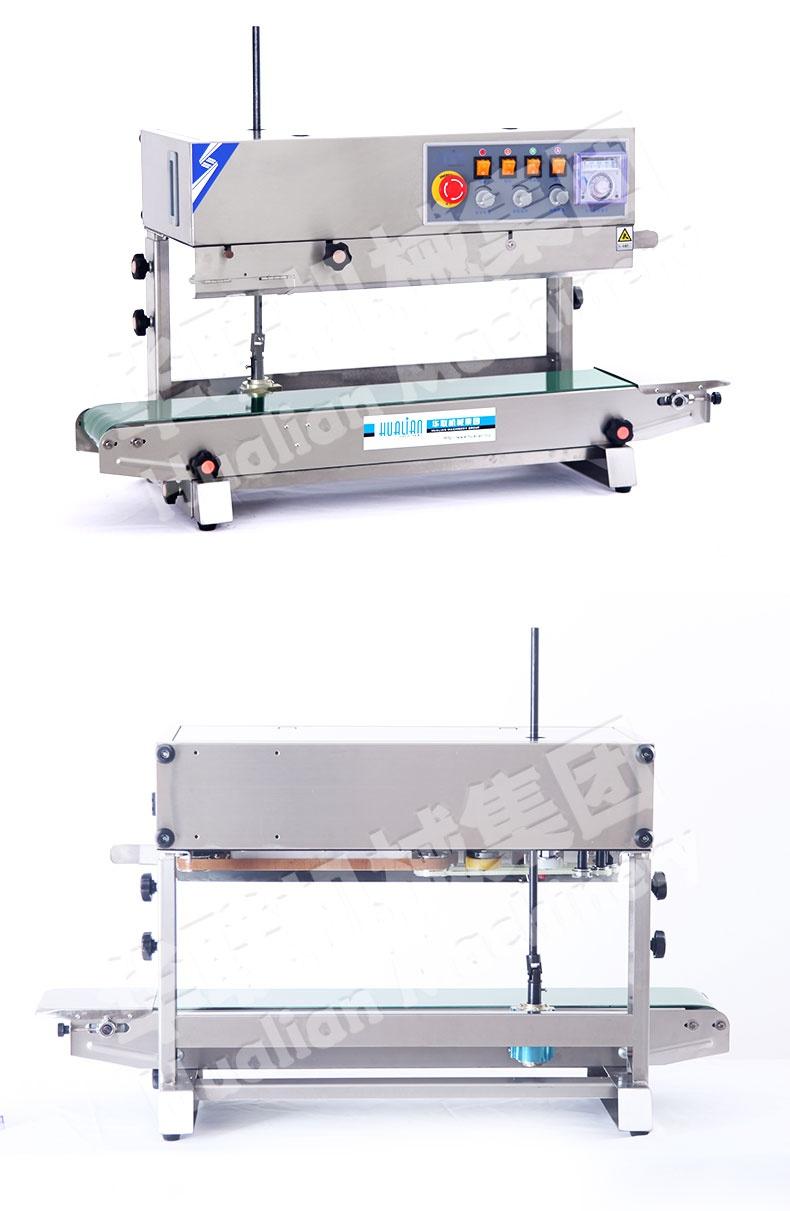 810II-25.jpg