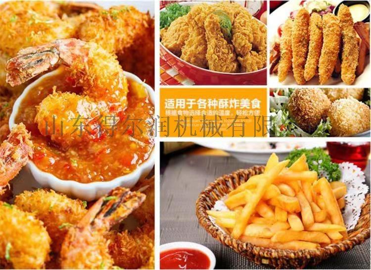 盐酥鸡裹糠设备 盐酥鸡上浆机 盐酥鸡裹粉机868840352