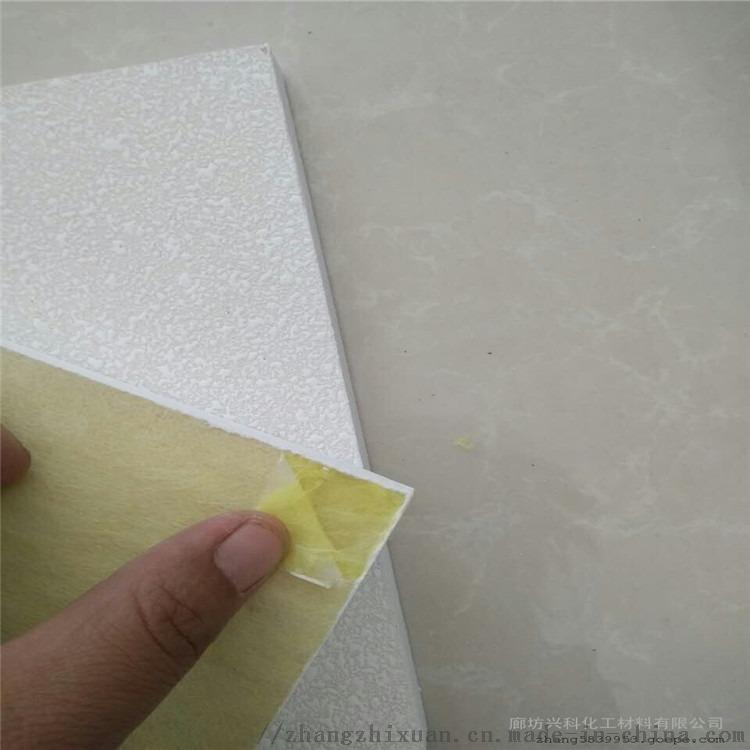 室內裝飾玻纖吸音板的優點102590362